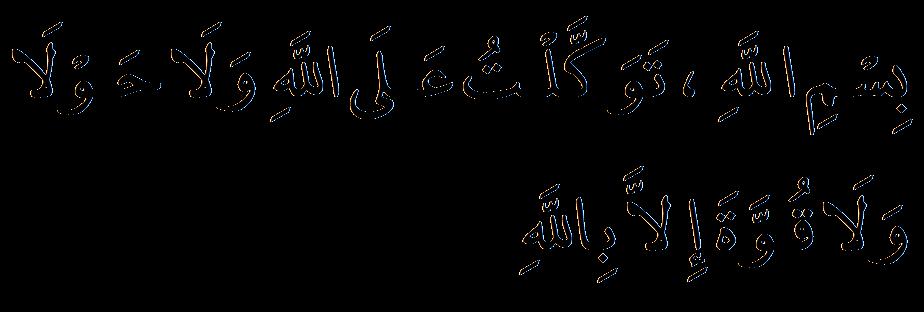 hu001