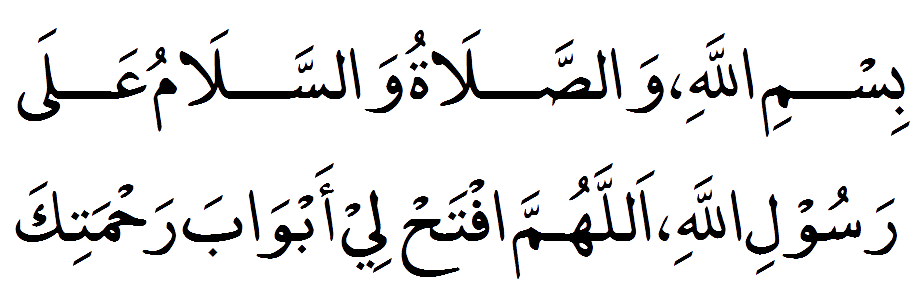 Hajj & Umrah – Dua & Azkar