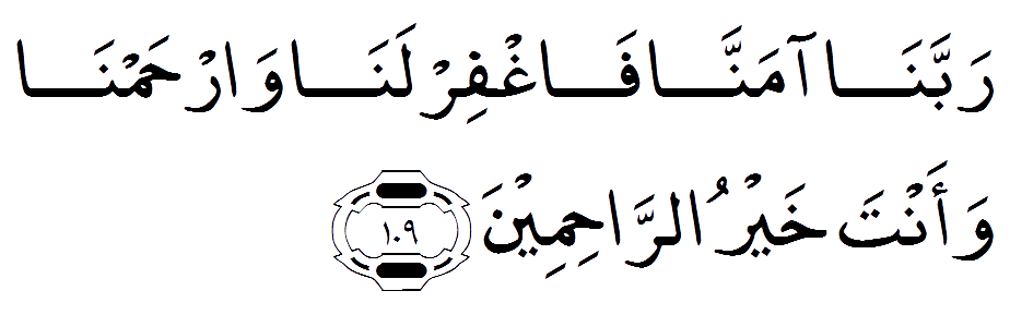 Rabbana Dua's – Dua & Azkar