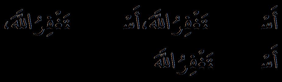 morning and evening azkar pdf